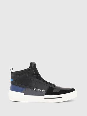 S-DESE MG MID, Schwarz - Sneakers