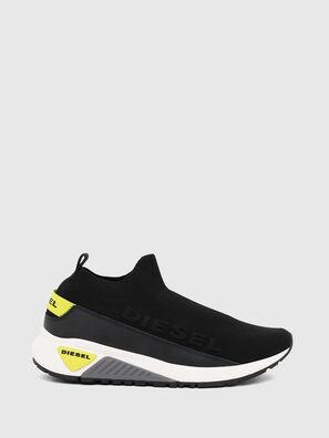 S-KB SOCK QB, Schwarz - Sneakers