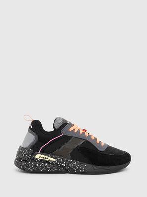 S-SERENDIPITY LOW W, Schwarz - Sneakers