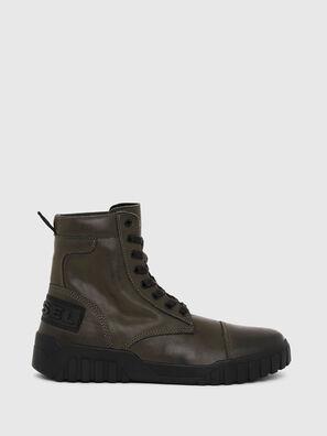 H-RUA AM, Armeegrün - Sneakers