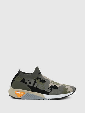 S-KB ATHL SOCK II, Camouflagegrün - Sneakers